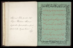 Styles and titles by which the Emperor Bahadur Shah addressed the Agent of the Governor-General attached to His Majesty's court.